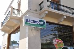 Κατάστημα Electronet